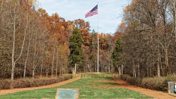 Lincoln Boyhood National Memorial Flag